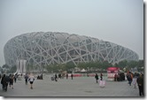 Weltreise 2013 - China 017