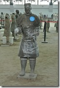 Weltreise 2013 - China 038
