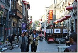 Weltreise 2013 - China 007