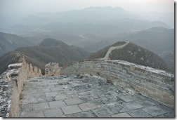Weltreise 2013 - China 031