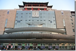 Weltreise 2013 - China 001