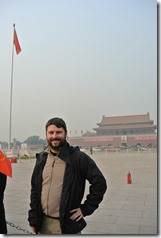 Weltreise 2013 - China 151