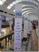Weltreise 2013 - Dubai 098