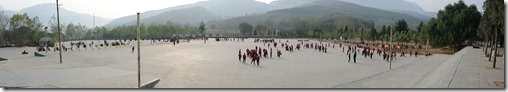 Weltreise 2013 - China 011